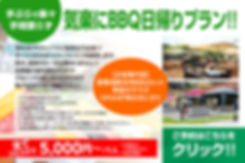 granp_web_bbq.jpg