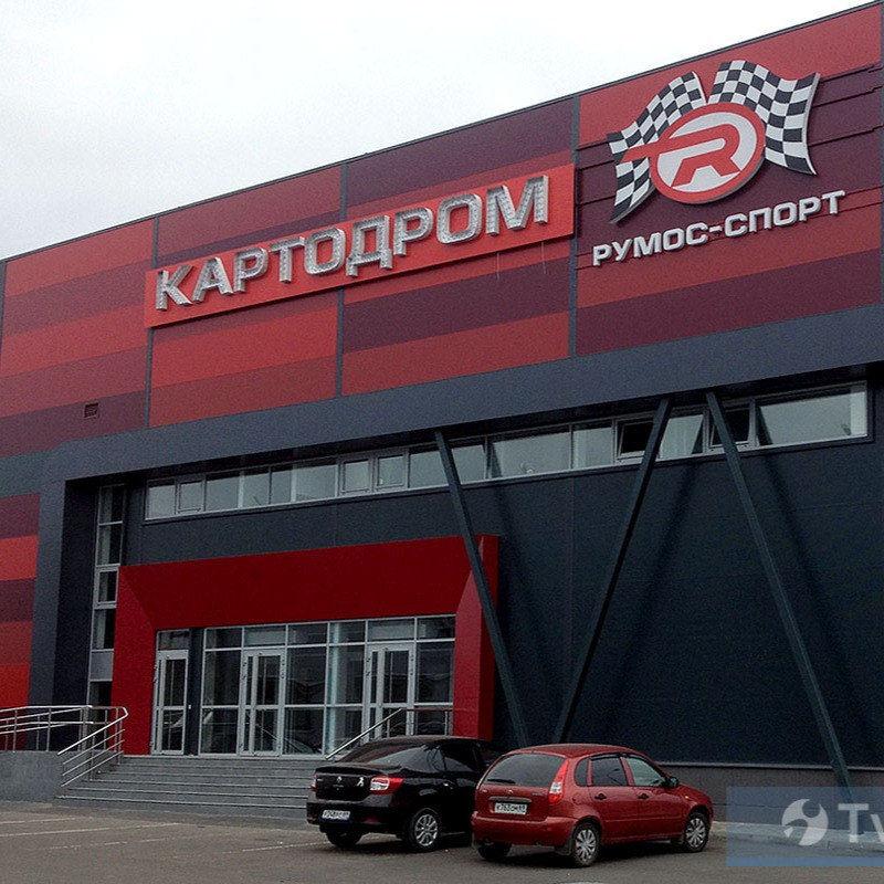 Kartodrom-Rumos_edited.jpg