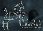 ubayya.jpg