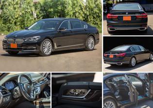 2017 BMW 7-series edited.jpg