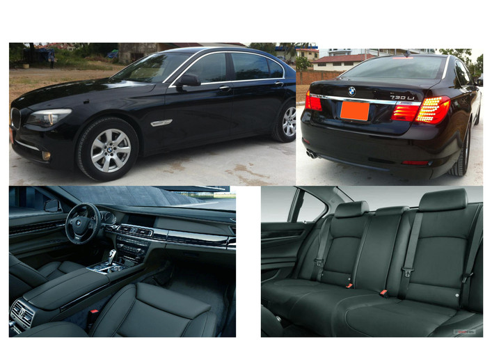 2012 BMW 7-seriesedited.jpg