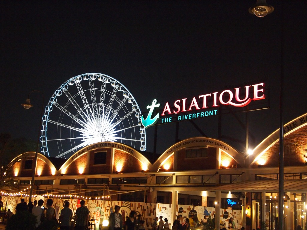 Asiatique-The-Riverfront-Bangkok-1024x76