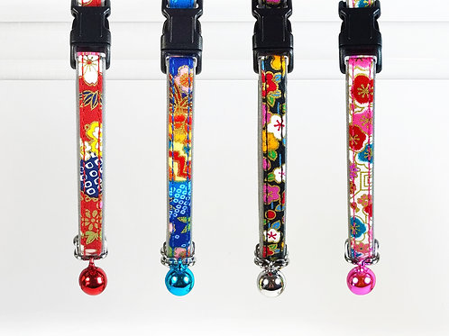 Hana reflective cat collars