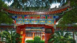Xian History Museum