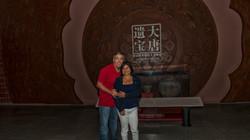 China Xi'an History Museum