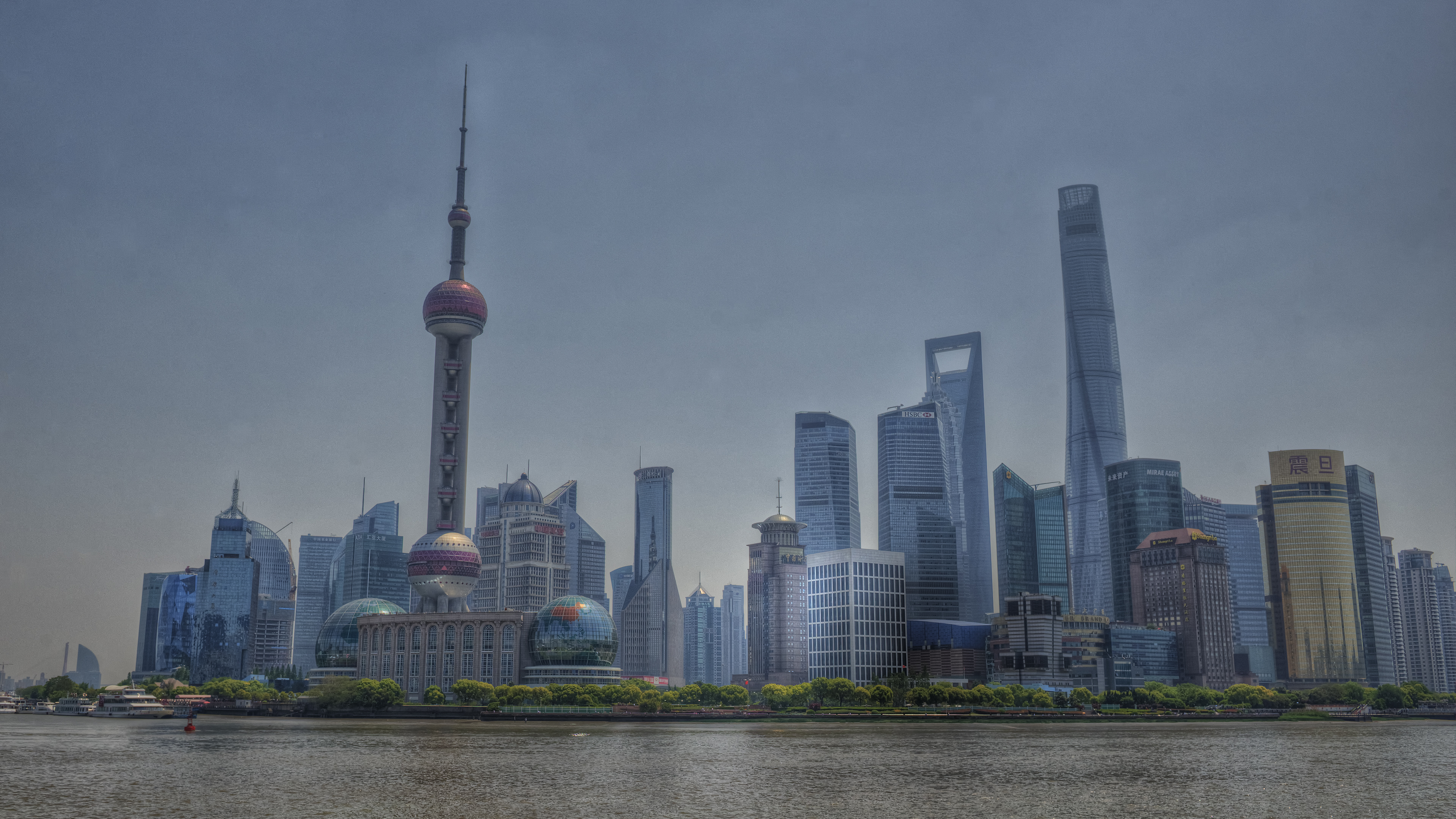 View from the Bund of Shanghai