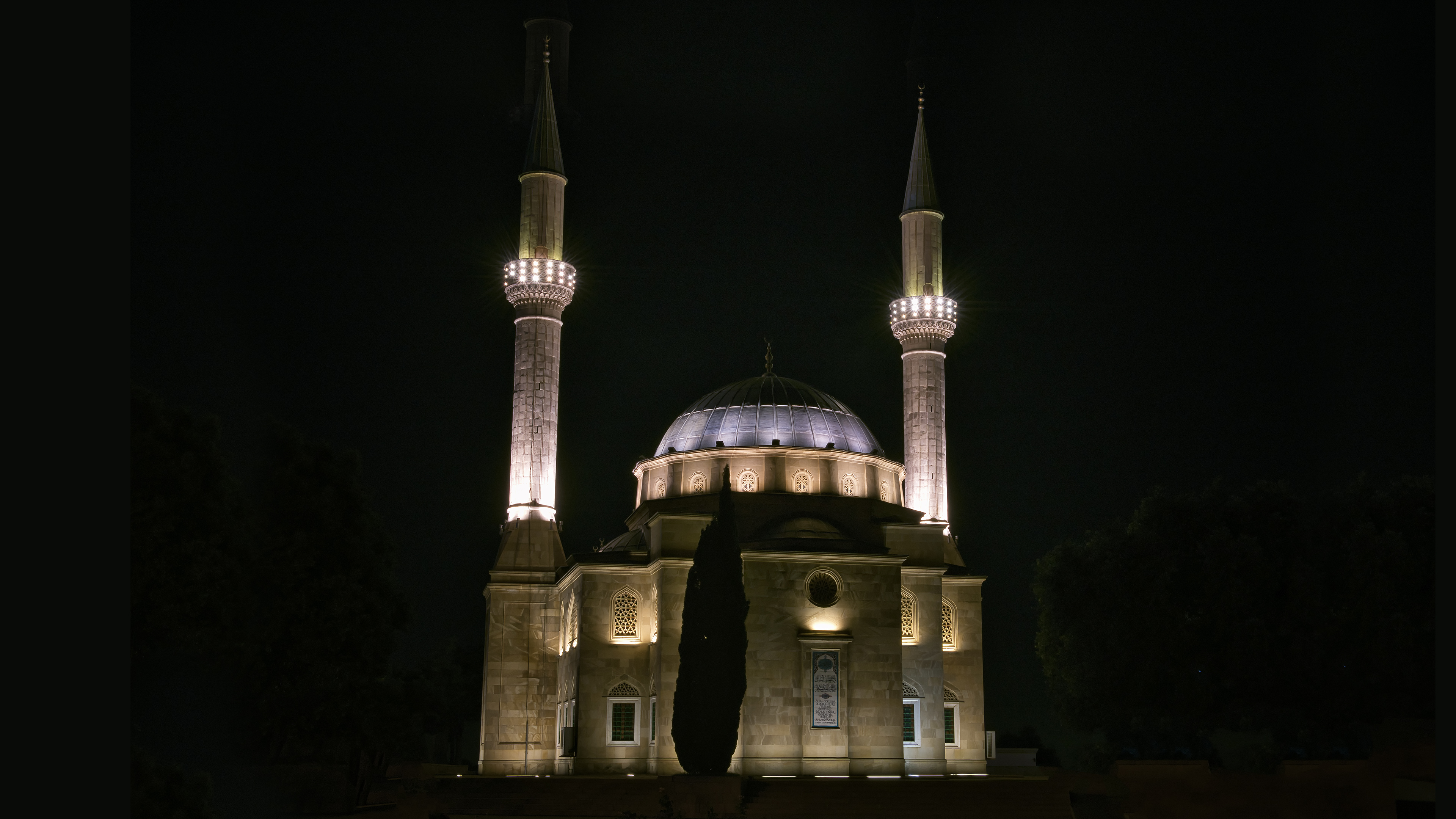Haji Mirza Ahmed Mosque