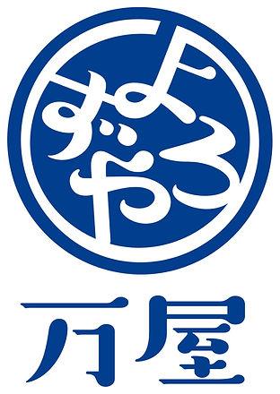 0625_yorozuya_fix_tate.jpg