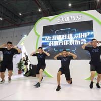 FIBO CHINA 2018精彩回顾 | 健身遇见未来 Nt开启黑科技健身时代