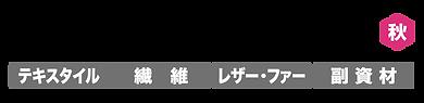 TEX_j.png