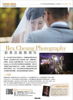 rex cheung1