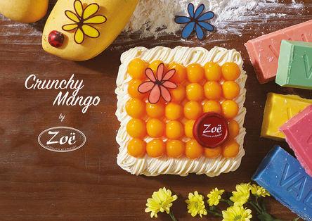 A1 Poster Crunchy Mango-01.jpg