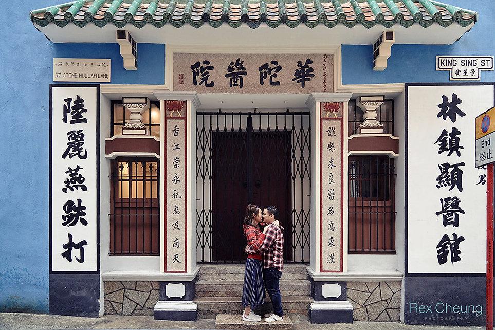 rexcheungphoto婚禮婚紗攝影00002.jpg