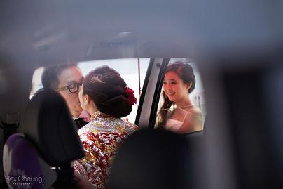 rex cheung photo chinese ceremony0.jpg