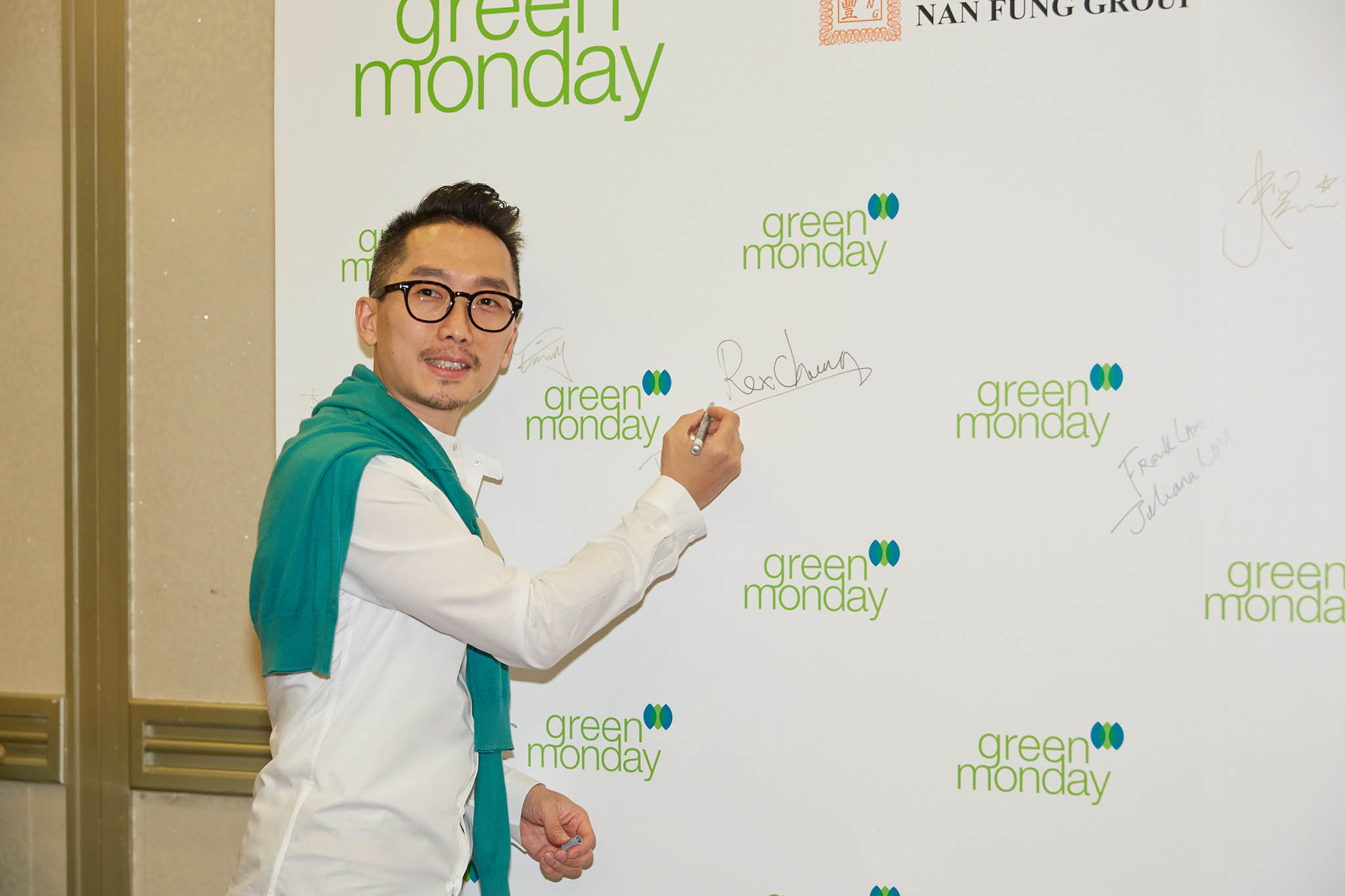 Green Monday Annual Dinner 033.jpg