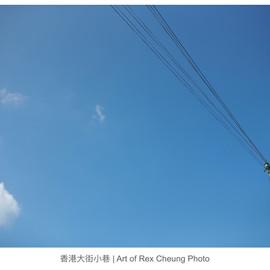 art of rex cheung photo00016.jpg
