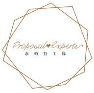 proposal experts logo.jpg