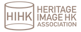 HIHK Logo.png