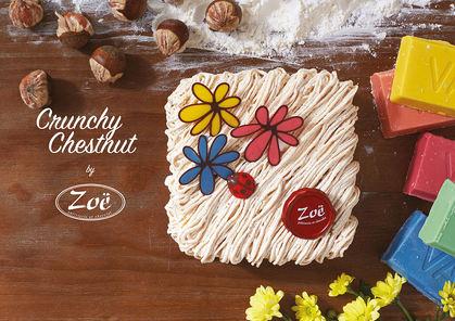 A1 Poster Crunchy Chestnut-01.jpg