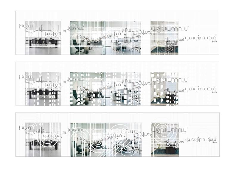 Impact Hub dg edit (4).jpg
