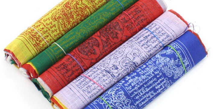 Medium Tibetan Prayer Flags