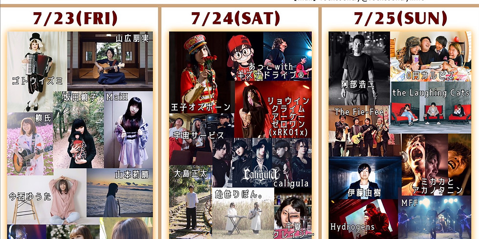Rock Country 16th Anniversary LIVE PARTY -day1-@岩国ロックカントリー