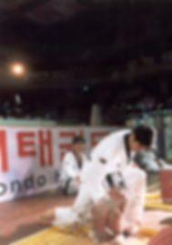 Jeong's Taekwondo Academy. Martial Arts in Overland Park