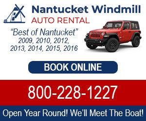 nantucket-windmill-auto-rental-new.jpg