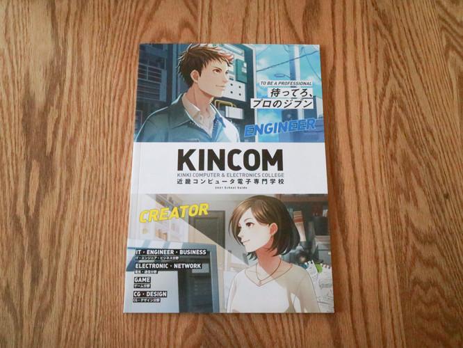 KINCOM