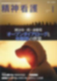 スクリーンショット 2019-04-14 21.26.44.png