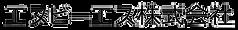 エヌビーエス株式会社