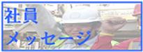 松本1.png