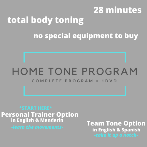 home tone program-2.png