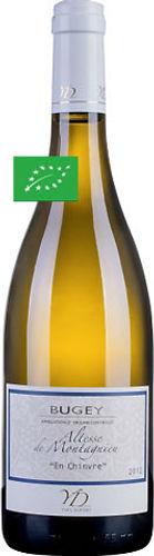 vin-altessedemontagnieu (1).jpg
