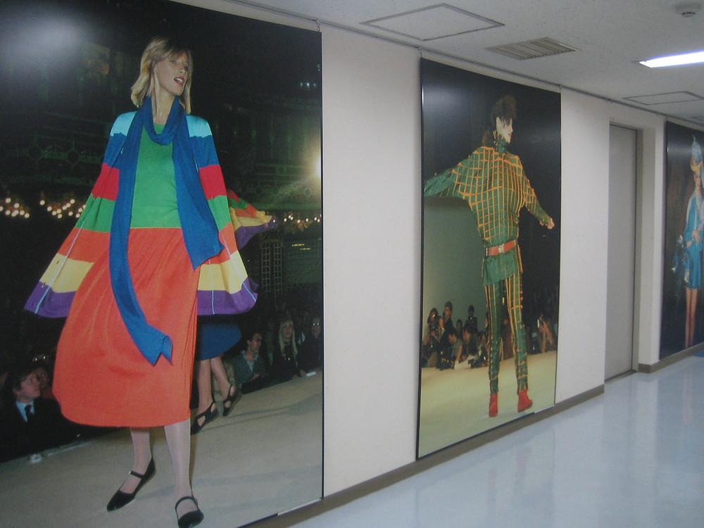 文化学園ファッションリソースセンター