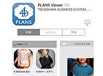 PLANS Viewer for iPad