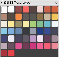 (サポートからのお知らせ)2020SS Trend color スウォッチデータが追加されました
