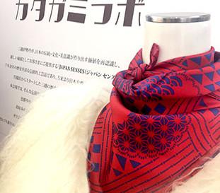 (ブログ) 「カタガミラボ」でファッション雑貨を作る