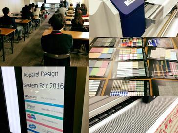 (Apparel Design System Fair 2016 大阪)ご来場ありがとうございました