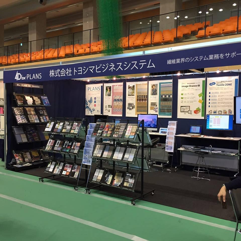 JAPAN YARN FAIR テキスタイルシミュレーション 4Dbox PLANS