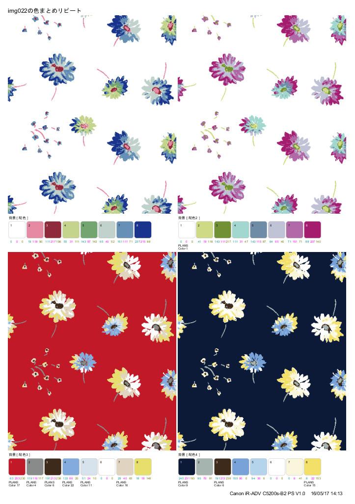 配色印刷イメージ・色を複数配表示して印刷