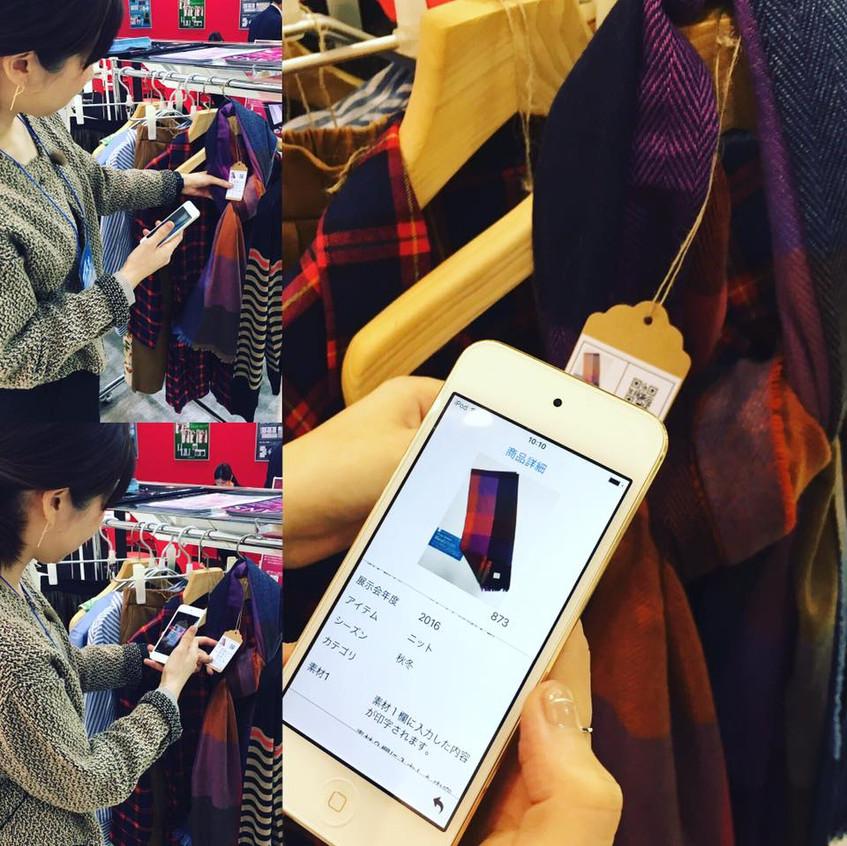 ファッションワールド東京にて弊社製品「imagedrawer (画像・商品データベース)」もご紹介しておりました。