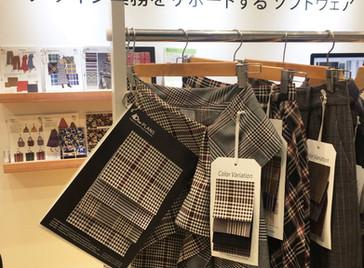 (展示会)17th JAPAN YARN FAIR & 総合展「THE尾州」出展のご案内