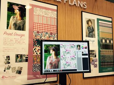 JAPAN CREATION 2016に出展中です。
