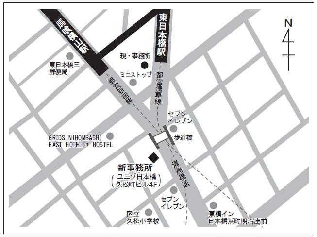 東京支店移転先地図