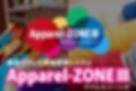 Apparel-ZONE