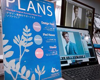 (トヨシマビジネスシステム総合展 大阪 2018)ご来場ありがとうございました。