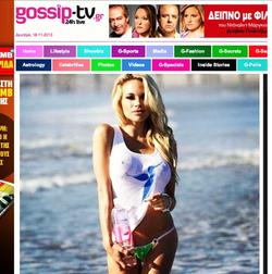 138 on Gossip TV
