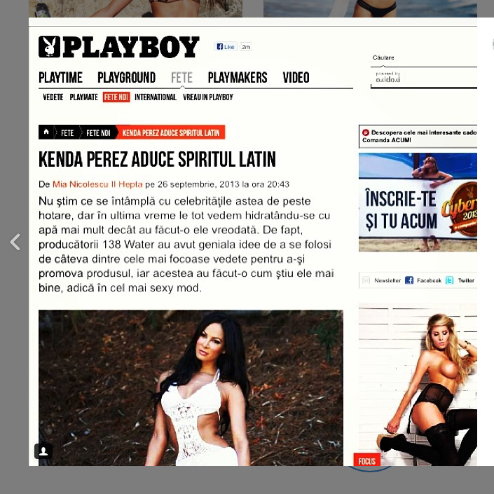 138 Water in Playboy