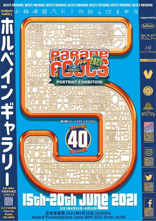 POF5_Poster.png